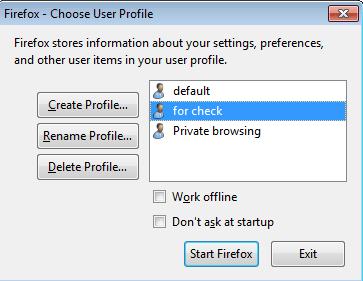 Выбрать профиль приватного просмотра