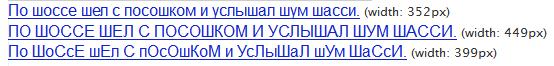 Заглавные и строчные буквы в тайтле