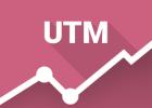 UTM теггинг для отслеживания рекламных кампаний